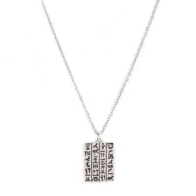 Ketting Secret script silver