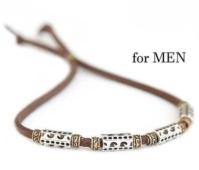 Armband waves for men brown